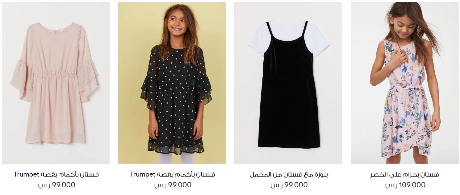 فساتين H&M بنات كبار